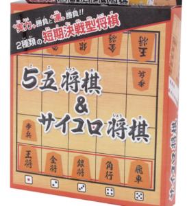 5五将棋(サイコロ将棋)の通販...